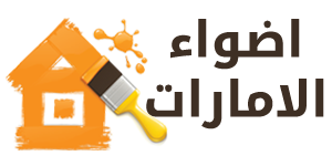 اضواء الامارات |0529278310 Logo